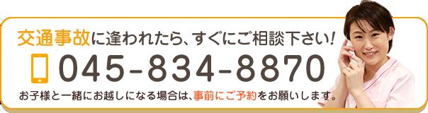 電話番号:[tel]